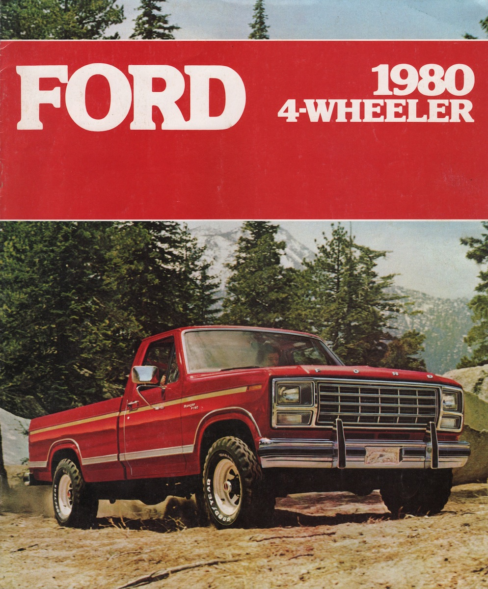 Company marks emblems and designs are trademarks and or service marks of ford please respect the time and it took to acquire these brochures