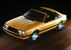 Medium Yellow 1982 Mustang GLX Hatchback