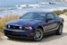 Kona Blue 2011 Mustang GT Ford Promotional Photo