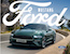 2019 Ford Mustang UK Sales Brochure